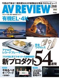 avreview268